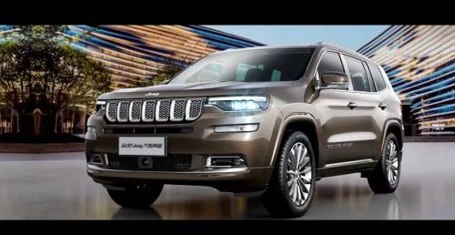 Jeep Grand Commander - z myślą o Azji