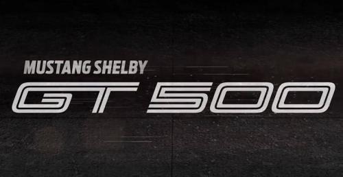 Ford Shelby GT500 - mocniejszy niż kiedykolwiek