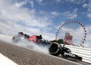 GP Japonii 2016 - treningi i kwalifikacje