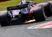 GP Japonii 2018 - treningi i kwalifikacje