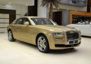 Rolls-Royce Ghost w wersji Oasis Edition
