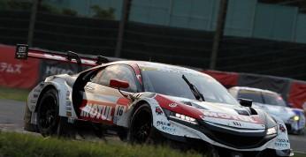 Button na stałe w Super GT