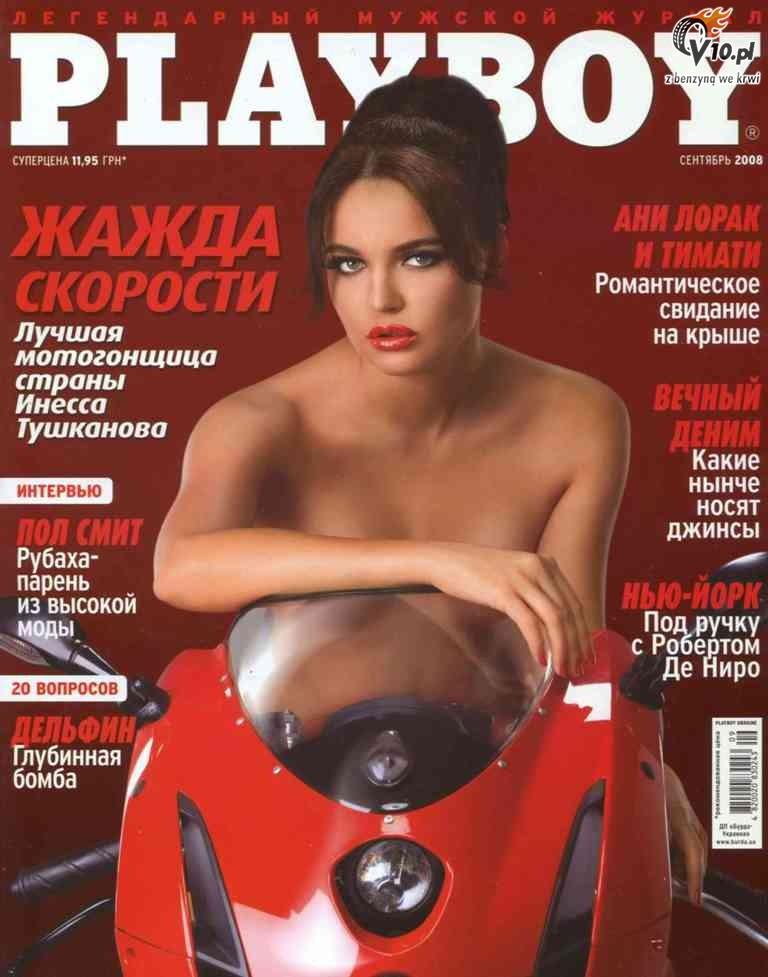 Фото последнего выпуска журнала плейбой 15 фотография