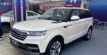 Hunkt Canticie - zuchwały klon Range Rovera Sport z Chin