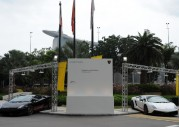 Lamborghini Gallardo Singapore Limited Edition