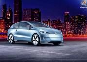 Nowy Volkswagen Up! Lite Concept