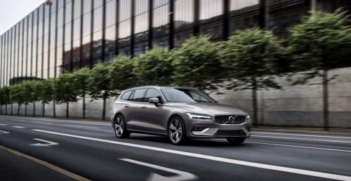 Nowe Volvo V60 - kombi ładniejsze niż wszystkie inne?